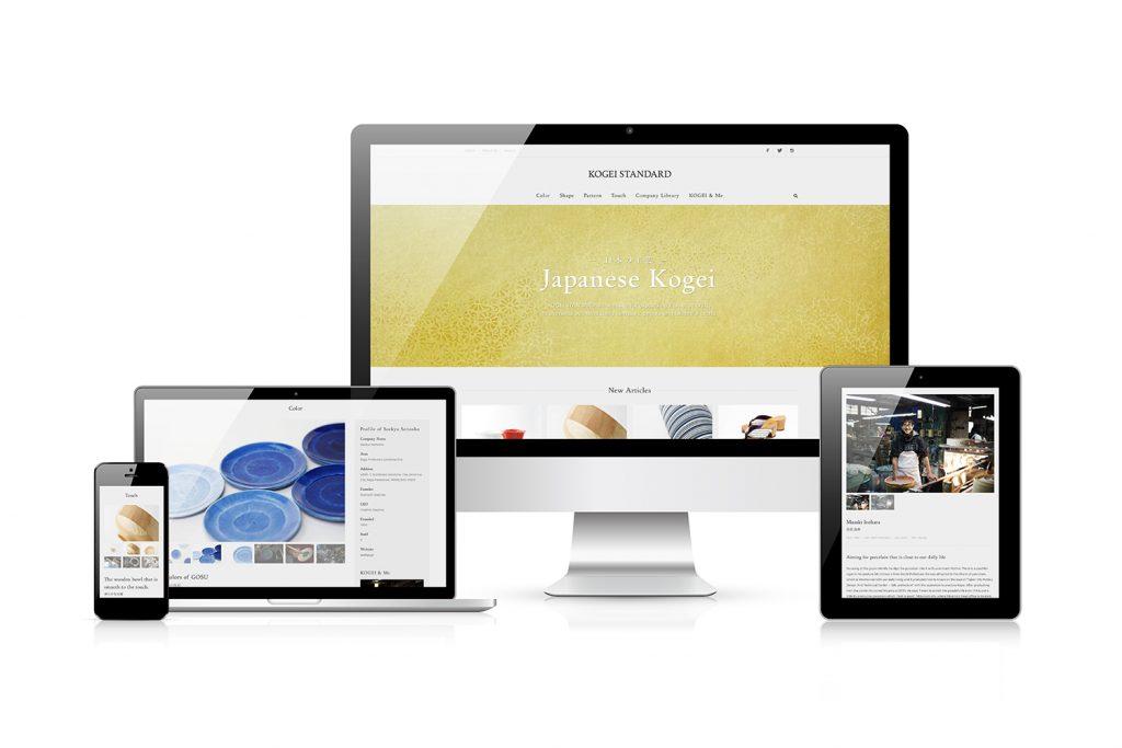 KOGEI STANDARDのWebサイト